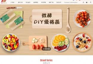 麗豐微酵館 觀光工廠購物網站設計