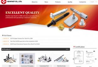 峻拓公司 商業攝影、網頁設計專案規劃