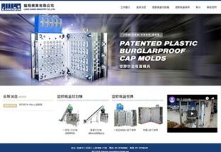 龍翔興業有限公司