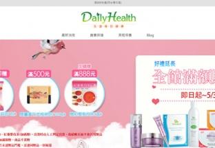 生達每日健康-生達醫藥集團 購物網站,購物網站規劃設計,會員分級,專案規劃