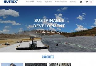 Huitex 響應式網站設計,專案網站設計,國際網站架設