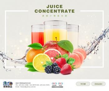豐菓食品有限公司 RWD響應式網站設計
