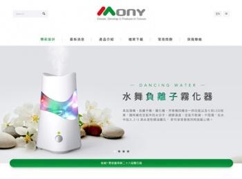 懋莉工業股份有限公司