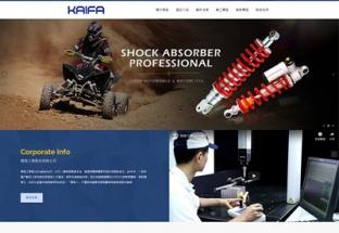 開發工業股份有限公司 響應式企業網站設計