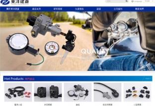 東洋建蒼電機股份有限公司 響應式企業網站設計