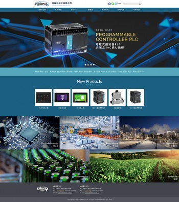 巨曜自動化有限公司 響應式企業網站設計