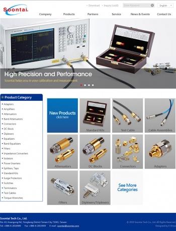 順泰電子科技股份有限公司 企業網站設計