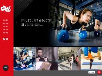 川岳中醫/Cross fitness