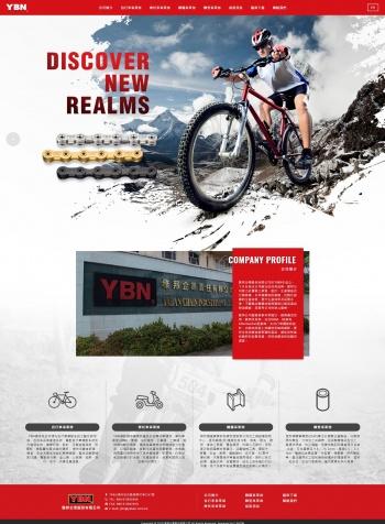 雅邦企業股份有限公司 RWD響應式企業網站設計