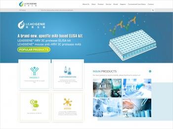 偉喬生醫股份有限公司 響應式RWD網站設計