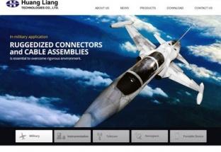 皇亮科技股份有限公司 企業響應式網站設計