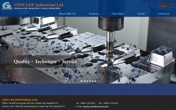 菁力貿易有限公司 企業響應式網站設計