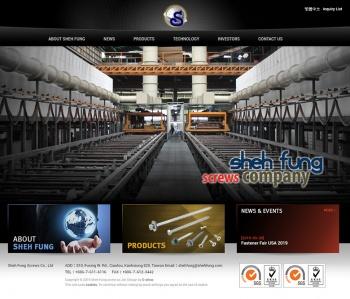 世豐螺絲廠股份有限公司 企業響應式網站設計