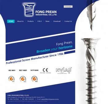 豐鵬工業股份有限公司 企業響應式網站設計