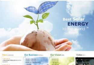 安集科技股份有限公司 企業響應式網站設計