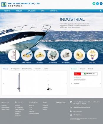 韋杰電子有限公司 客製化條件關聯搜尋、響應式網站專案設計