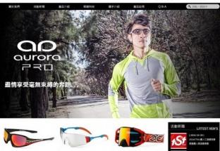 上河國際有限公司 Xforce品牌購物網站