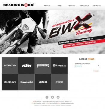 史百固企業有限公司 企業網站設計