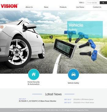 經昌汽車電子工業股份有限公司 企業響應式網站設計