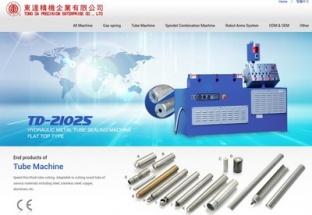 東達精機企業有限公司 企業響應式網站設計