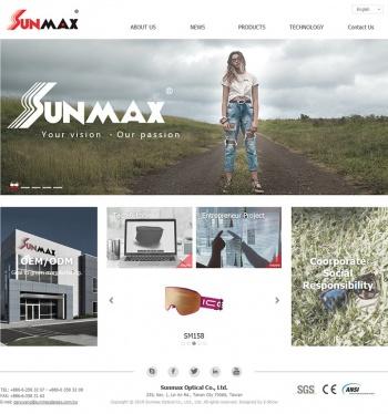 益陽光學有限公司 企業響應式網站設計