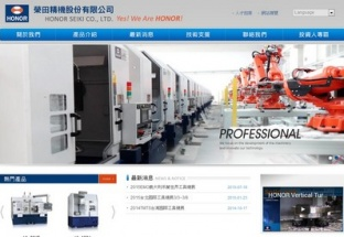 榮田精機股份有限公司 企業網站設計