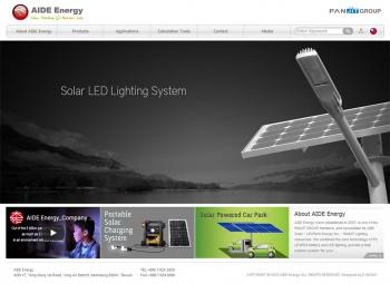 艾德光能股份有限公司 企業網站設計